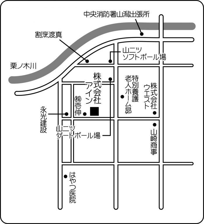新潟 アイン山二ツヤード地図